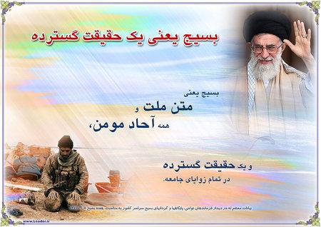 http://hamzeh321.persiangig.com/Med_J85_942.jpg